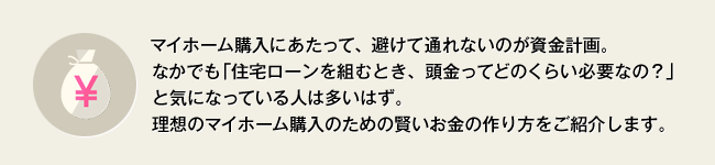 page6_kasikoku
