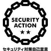 security_action_futatsuboshi-small_bw